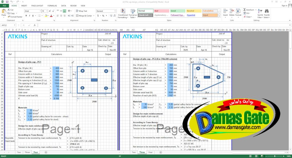 Pile Cap Design Spreadsheet - شيتات اكسل - Excel Spreadsheets