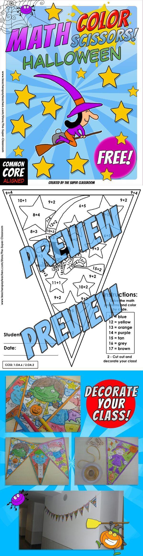 Math, Colors, Scissors - 001 - Halloween - FREE - Common Core Aligned Your stude...