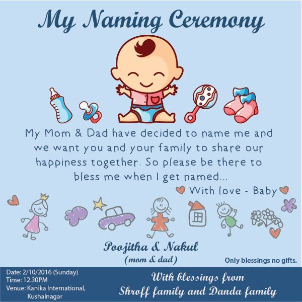 My Parents Have Decided To Name Me And We Want You And Your Family To Share Our Naming Ceremony Invitation Naming Ceremony Decoration Naming Ceremony
