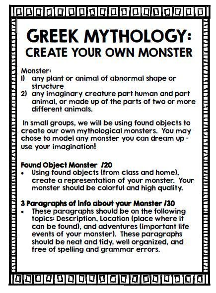 the wonderful monsters society has created A monster is a hideously grotesque animal or human being,  monsters pre-date written history, and the academic study of the particular cultural notions expressed in a society's ideas of monsters is known as monstrophy monsters have appeared in literature and in feature-length films.