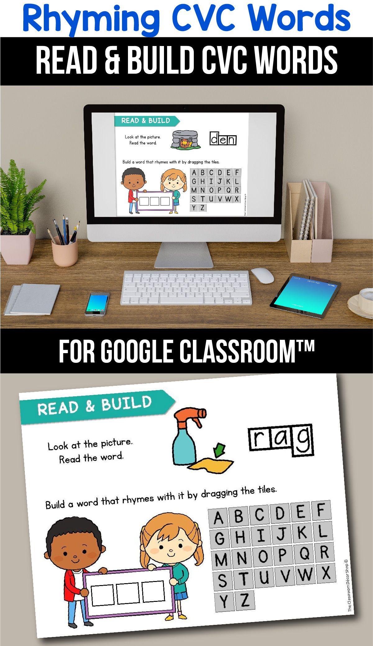 Google Classroom CVC, Rhyming Worksheets, Digital Learning ELA, Distance Lear…