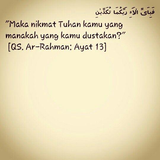 Surat Ar Rahman Ayat 13 Kata Kata Islam Kutipan Agama