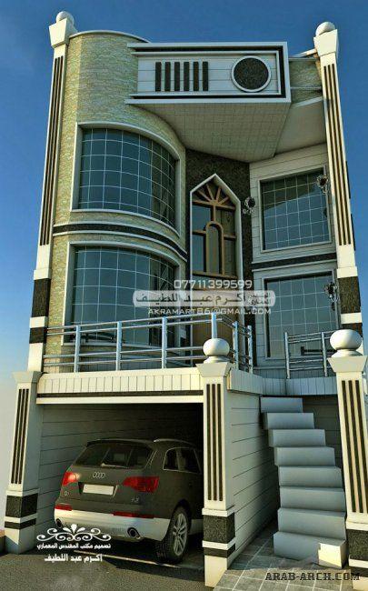 تصميمات معمارية واجهات فلل مودرن جداا 2 مكتب المهندس اكرم عبد اللطيف Best Modern House Design Narrow House Designs House Front Design