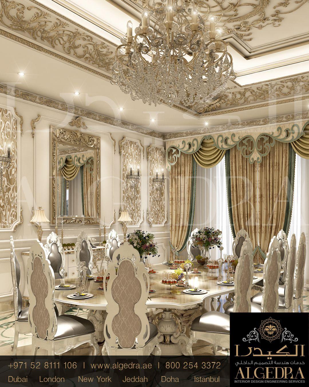 126 Custom Luxury Dining Room Interior Designs: Pin By Algedra Interior Design On Algedra Interior Design