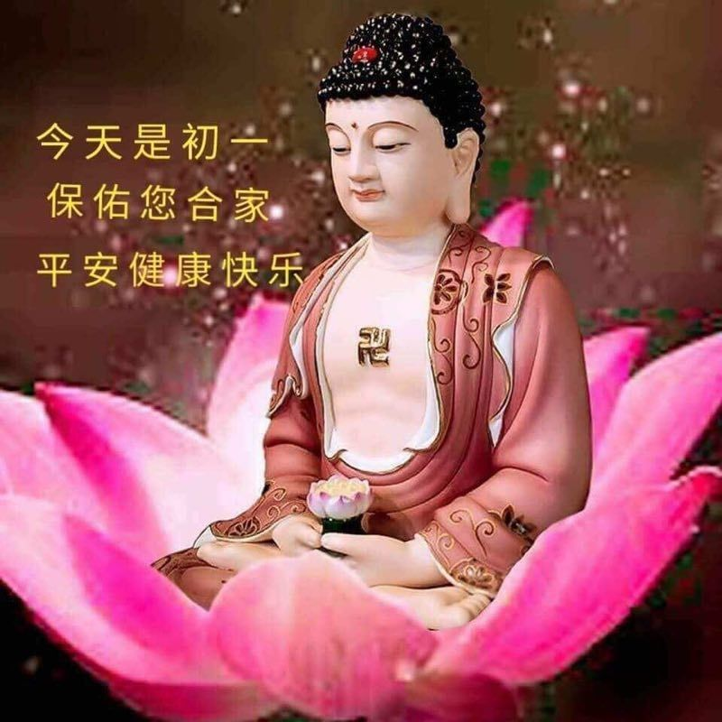 Idea by 俊成 林 on 信仰 Good night wishes, Good morning