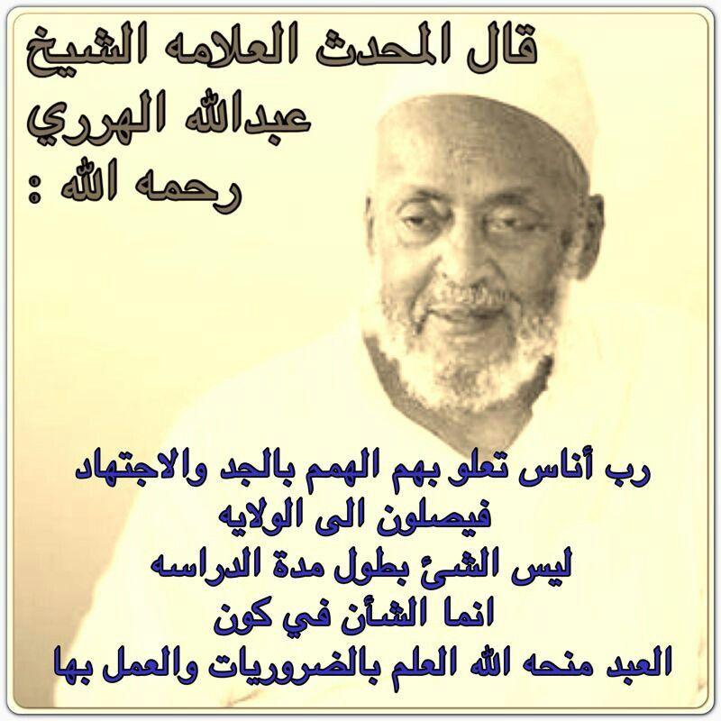 من أقوال العالم الشيخ العبدري Content Writing Poster Writing