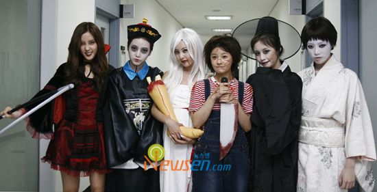 T Ara Kpop Halloween Costume Playing Dress Up Play Dress