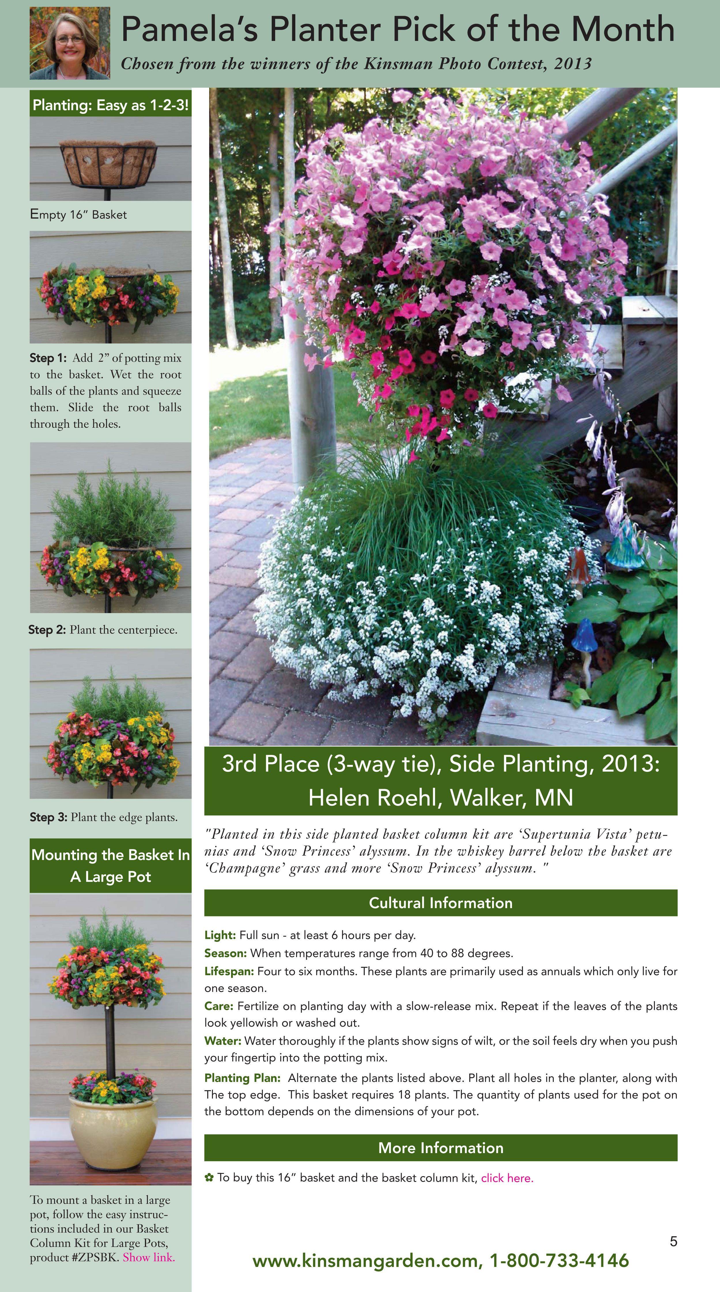 Combine a Side Planting Basket Column Kit from @Kinsman Garden with ...