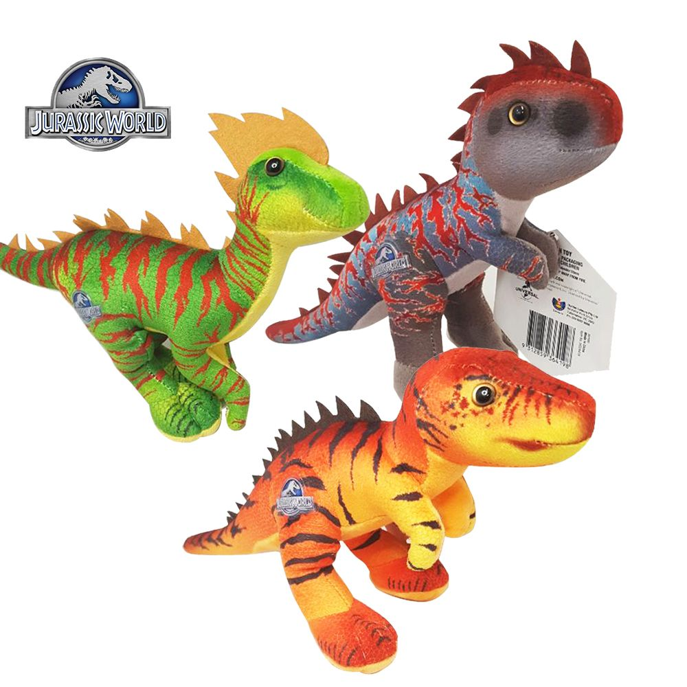 Aurora Monkey Stuffed Animal, Dinosaur Jurassic World Plush Toys Dinosaur Plush Toy Dinosaur Plush Dinosaur