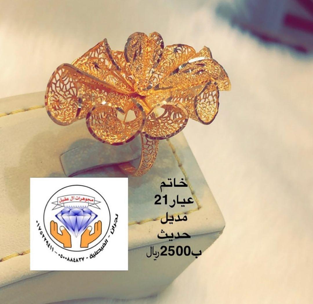 Aq Gold 3 خاتم ذهب كويتي عيار ٢١ مجوهرات ال عقيل فرع 3 نجران الفيصلية للطلب والاستفسار عن Gold Ring Designs Gold Jewelry Ring Designs