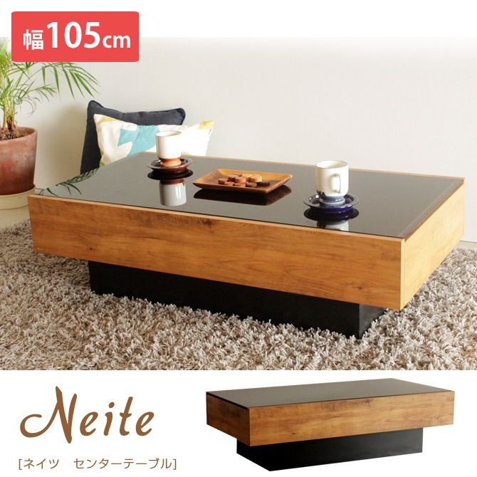 Center Table Wooden Nights Center Table Black Glass Topped Drawers Nordic  Modern Fashionable Simple Living Table Center Table Drawer With Storage With  Wood ...