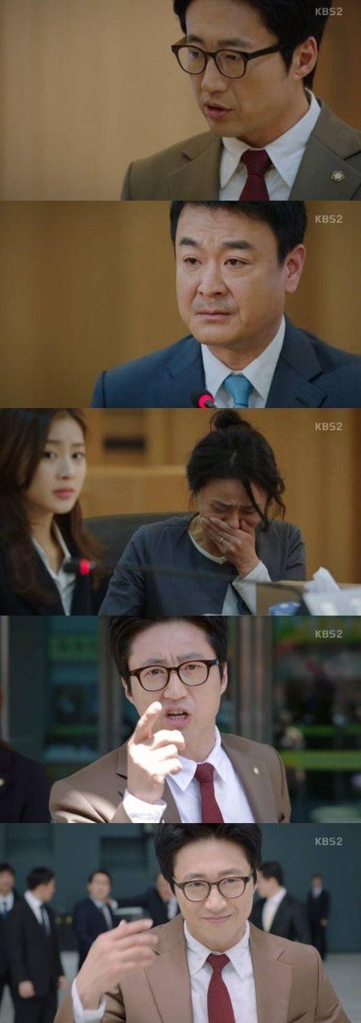 Added episode 14 captures for the Korean drama 'Neighborhood Lawyer Jo Deul-ho'.