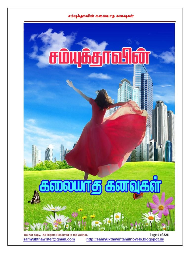 Balaan Novels In Pdf Download