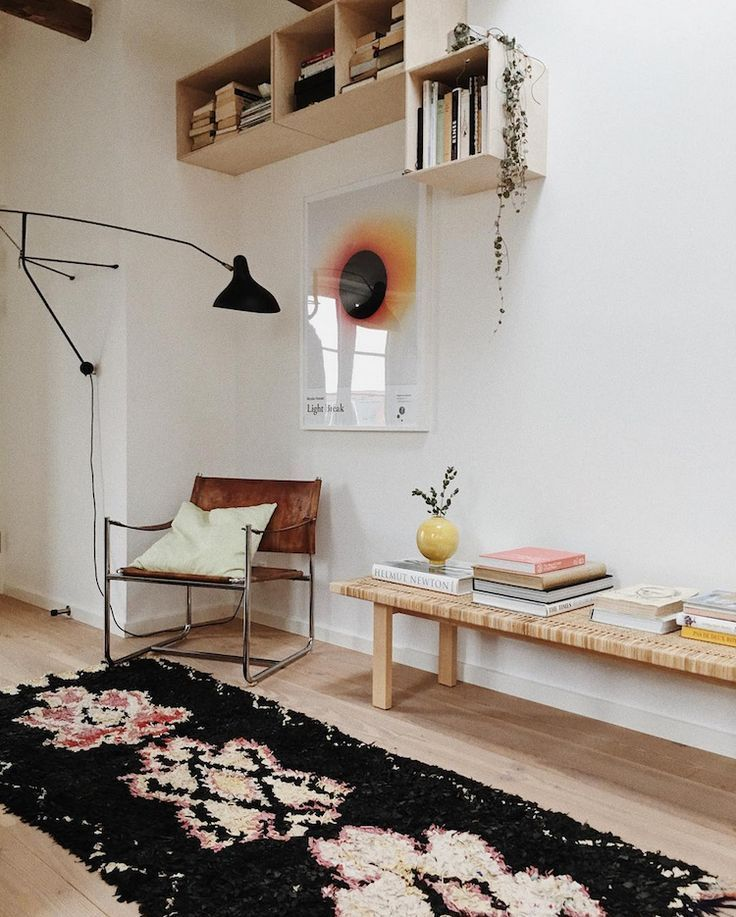 Style Quiz: Modern Eclectic In