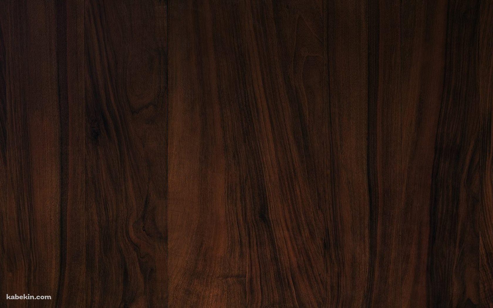ダークウッド テクスチャー 1680 X 1050 の壁紙 壁紙キングダム Pc デスクトップ版 ダークウッドの床 木のテクスチャ 床