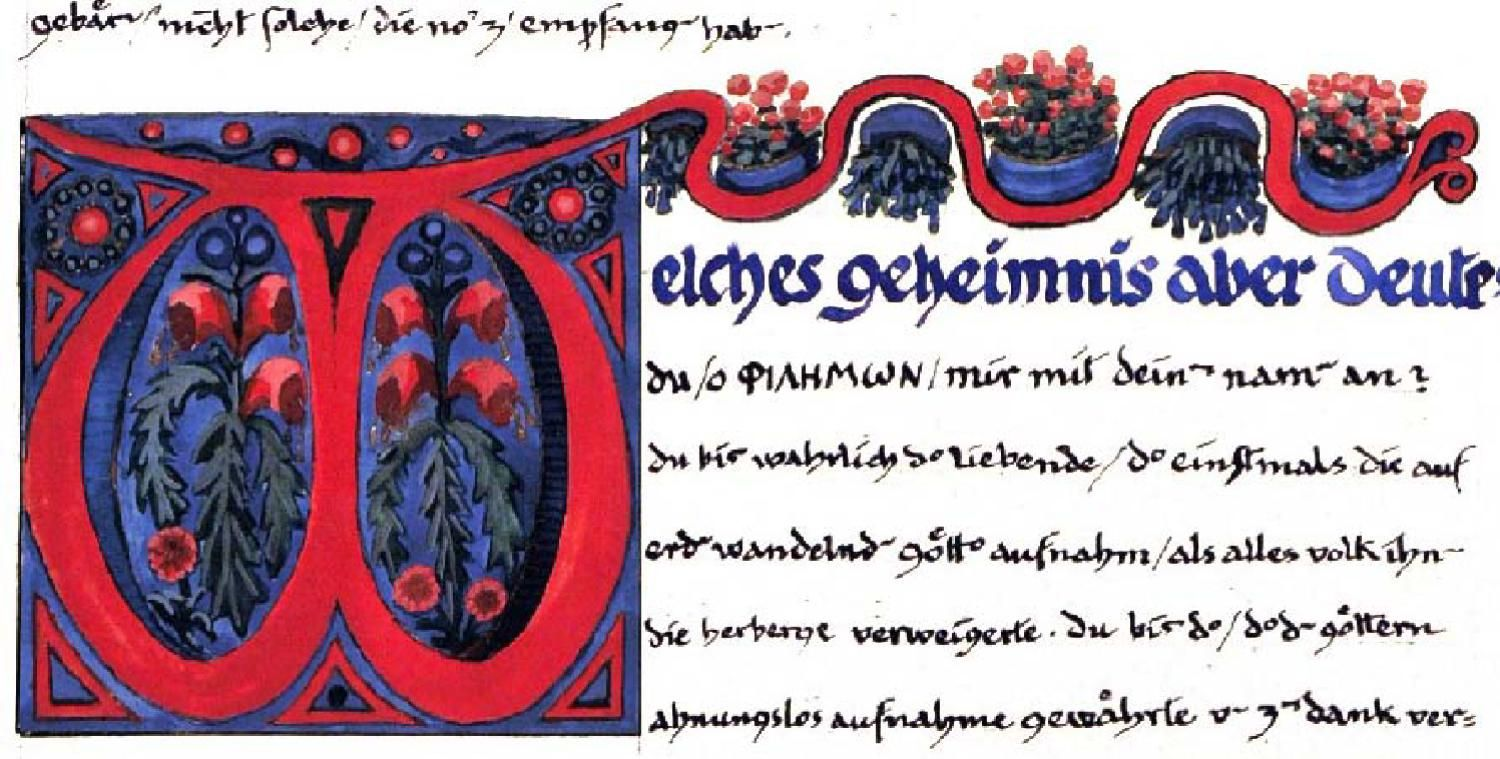 All of the images from The Red Book by Carl Jung by JAY See