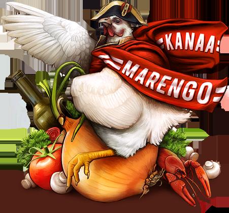 Kanaa Marengo | Jyväbroiler