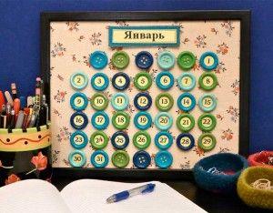 Hauska kalenteri. Perhekalenterin täältä omilla valokuvilla: http://www.smartphoto.fi/tuotteet/kuvakalenterit/perhekalenteri