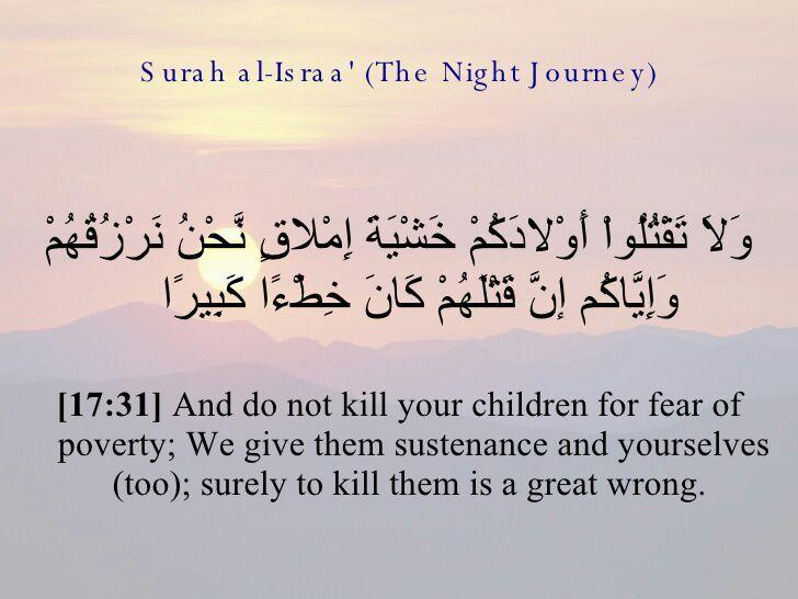 ٣١ الإسراء Poverty Fear Sustenance