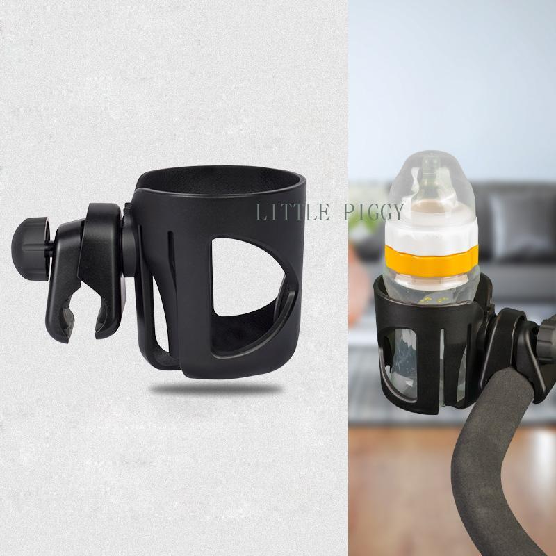 Milk Bottle Cup Holder For Baby Stroller Pram Pushchair Bike Buggy Organizer