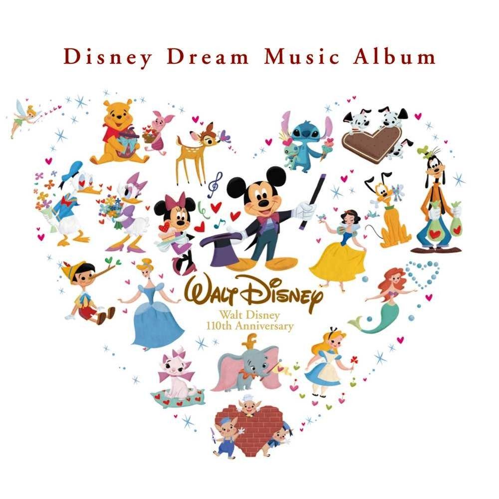 ディズニー ドリーム・ミュージック・アルバム|ミュージック