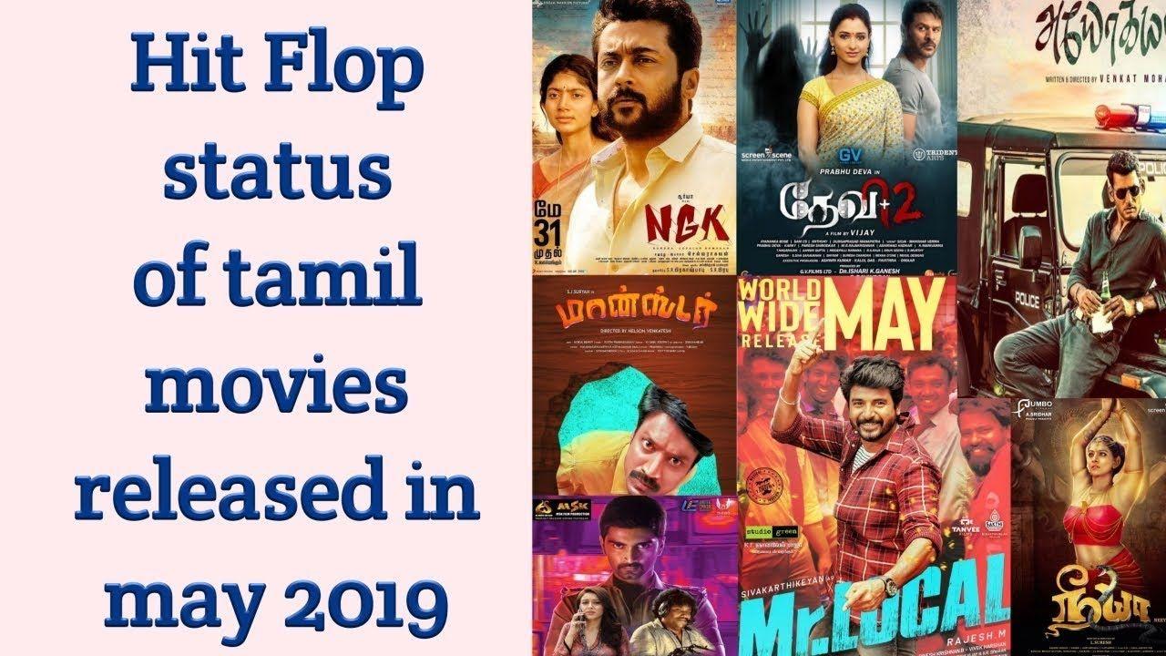 Pin On Ungal Tamil Cinema