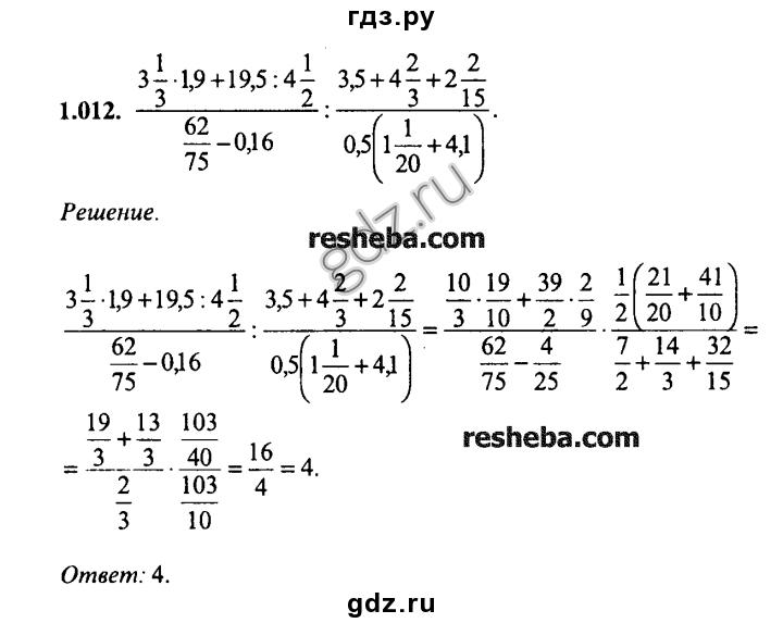 Готовые домашние задания по алгебре 8 класса с номера 15.39 15.40 и т.д.с полным решением