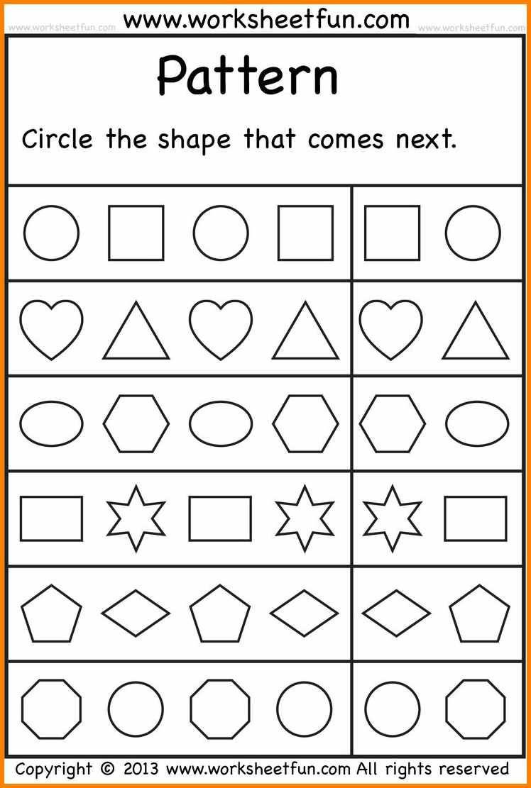 11 Printable Worksheets The Mayors Back To School Fair Pattern Worksheets For Kindergarten Free Kindergarten Worksheets Shapes Worksheet Kindergarten Pattern worksheets for kindergarten free