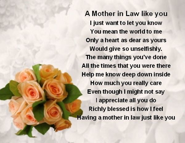 Daughter In Law Mothers Day Quotes: Mother In Law Quotes