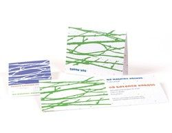 Premium Paper Seed Invitation Thank You Card (PPSITY)