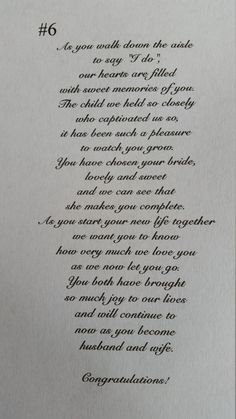 Wedding Message 6 To Son By SelatysSentiments On Etsy
