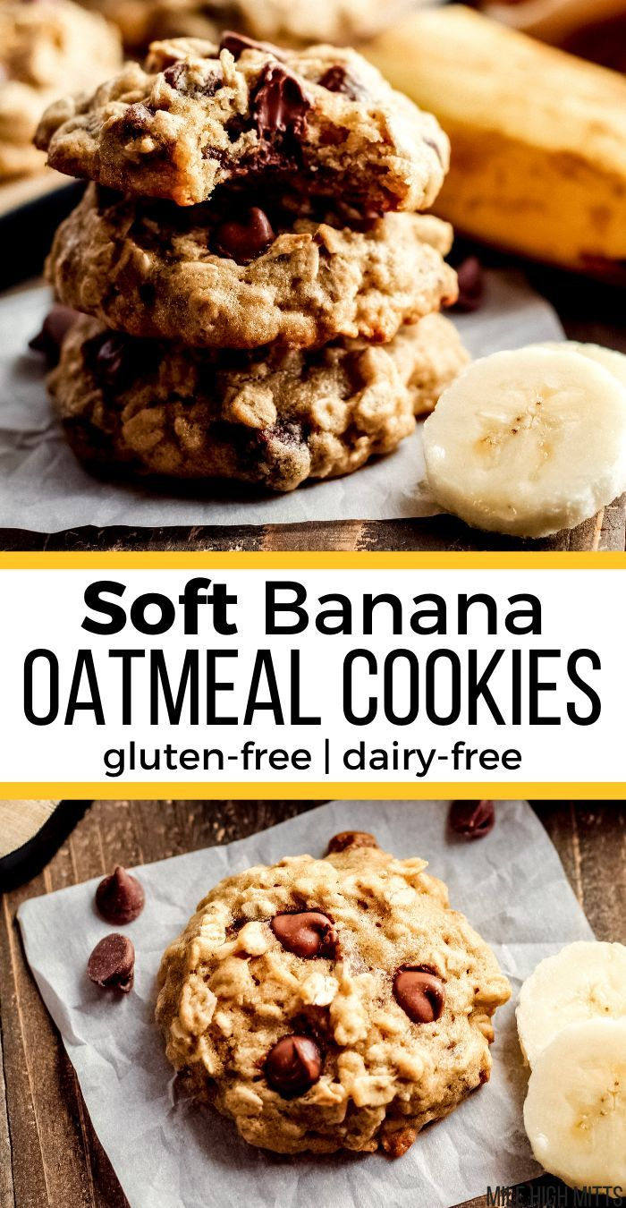 Soft Banana Oatmeal Cookies (gluten-free, dairy-free) - Mile High Mitts