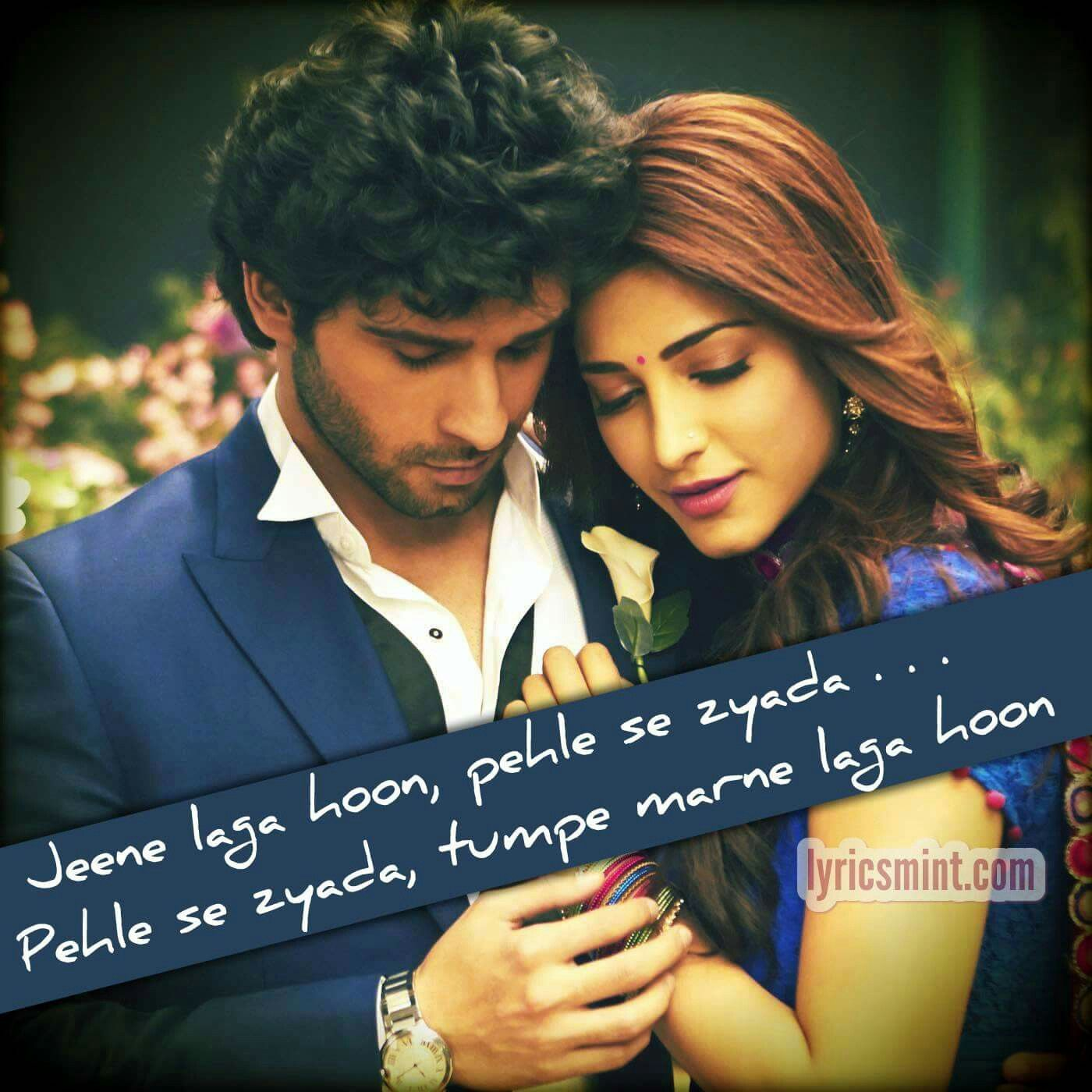 Leja Leja Re 8d Song Download: Atif Aslam Lyrics