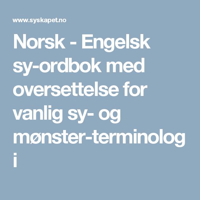 oversett fra norsk til engelsk