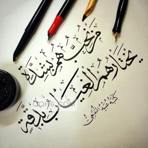 عبارات حزينه عن غياب الحبيب 2017 غياب الحبيب غياب الحبيب الغياب Arabic Calligraphy Design Arabic Calligraphy Art Beautiful Arabic Words