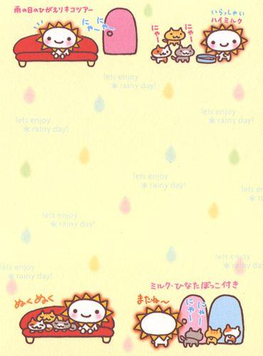 San-X Happy Sun San Mini Memo (4) (Sheet) | by Crazy Sugarbunny