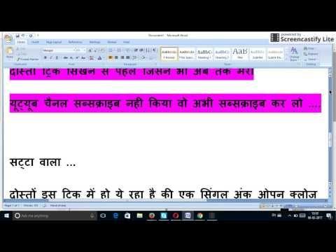 kalyan main mumbai fix open close in  satta wala ki peskash, kalyan open aaj kya aayega - (More info on: https://1-W-W.COM/lottery/kalyan-main-mumbai-fix-open-close-in-satta-wala-ki-peskash-kalyan-open-aaj-kya-aayega/)