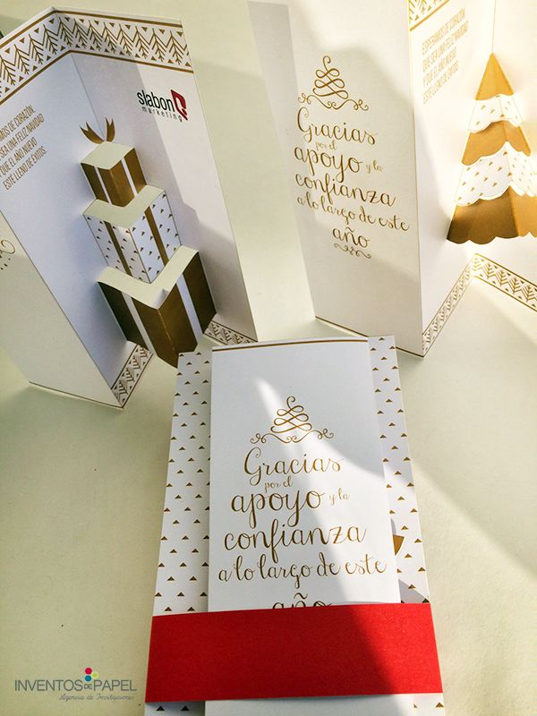 Tarjeta De Invitacion Empresarial Navidad Sencilla