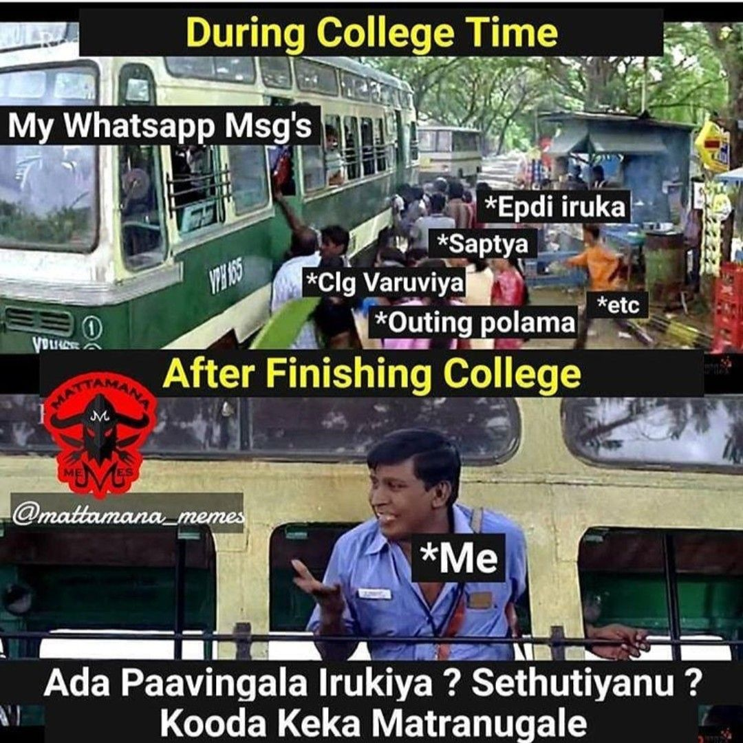 Pin by Aburva Arasu 🦋 on Funniest Memes (With images