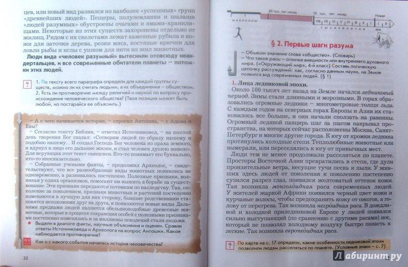 Граник борисенко 7 класс