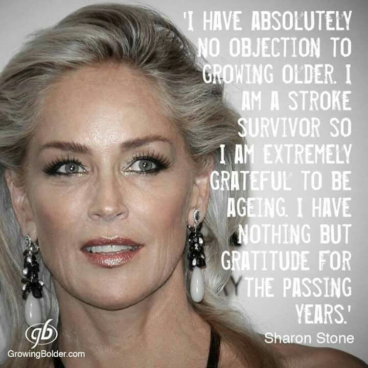 Sharon Stone (b 1958), American actor, fashion editor and former - i have no objection