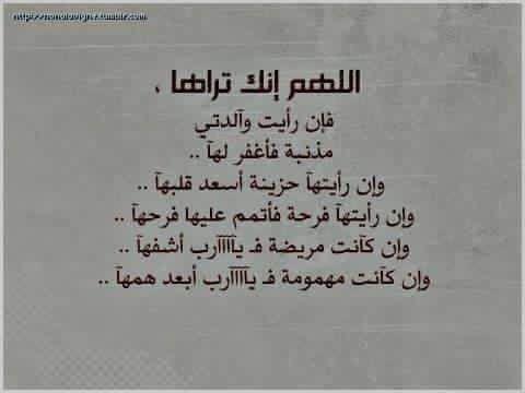 Pin By Abdelrahman Hamdan On أمي Math Acle Poetry