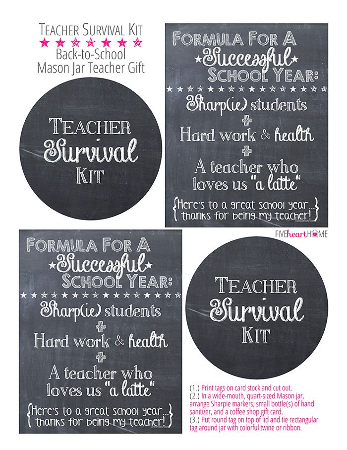 Back To School Teacher Survival Kit Free Printables Mason Jar