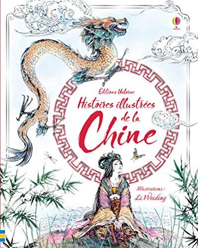Contes Et Histoires De Chine Illustres Li Weiding Histoire De La Chine Illustrations D Encre Livre Enfant