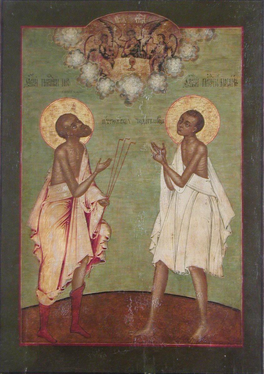 массу святой прокопий устюжский картинки вот дворовых музыкантов