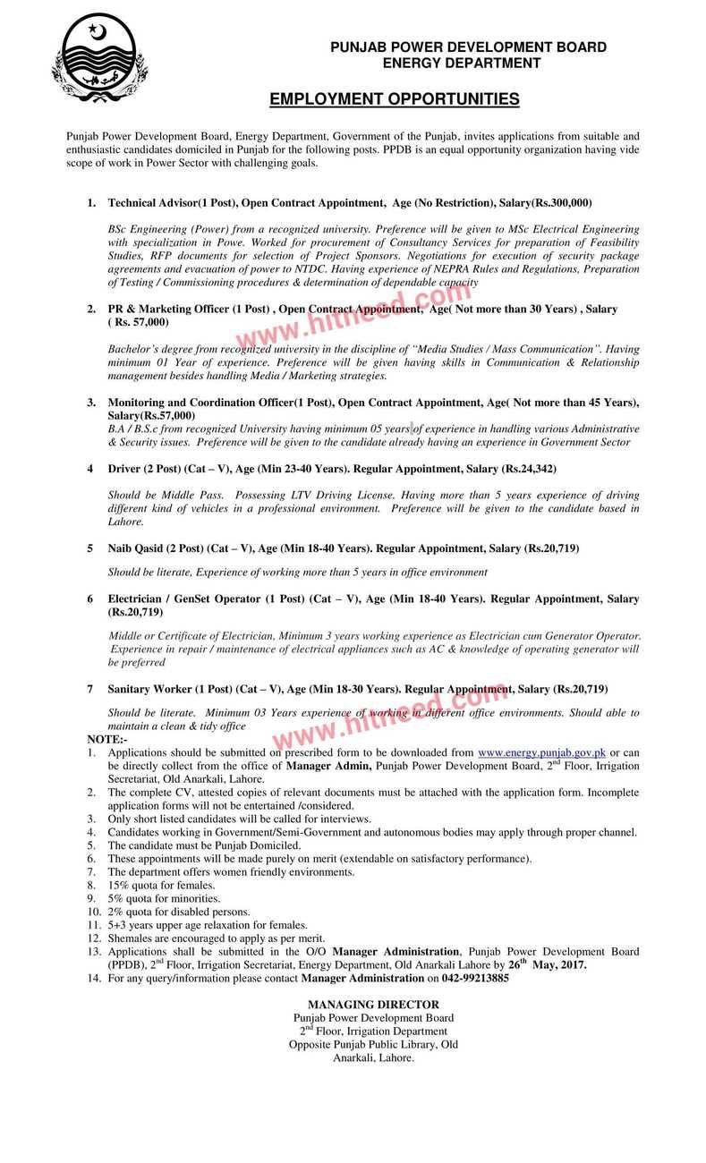 Punjab Power Development Board Energy Department Technical