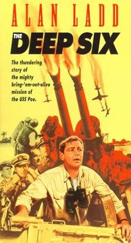 Hyökkäys merellä (1958)