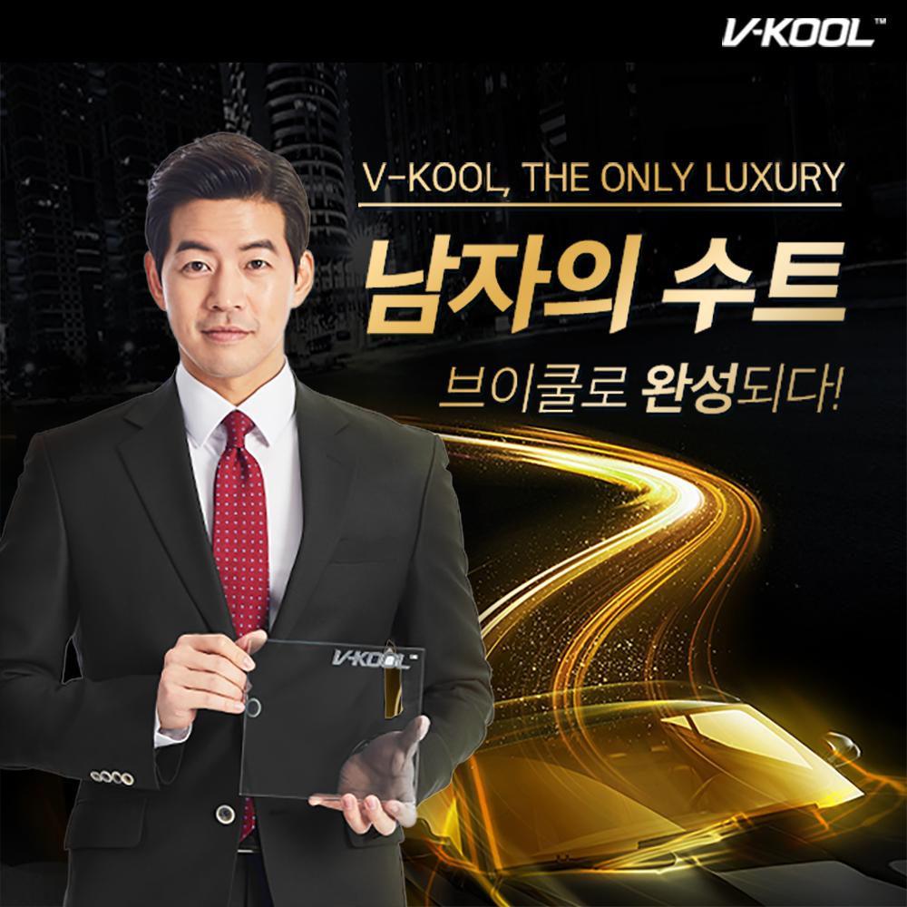 The Only Luxury Solitaire Energy Vk 럭셔리틴팅필름 브이쿨에서도 가장 특별한 분들이 선택하는 그 필름 Vk V Kool Manifesto 브이쿨 썬팅이 아니다 전 세계 25 000 000대의 자동차 그 기 전세계 자동차용품 자동차