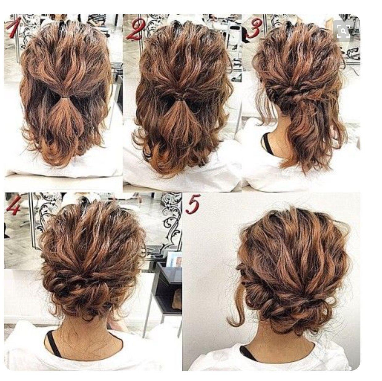 perfectly messy updo | fun hair stuff | short hair styles