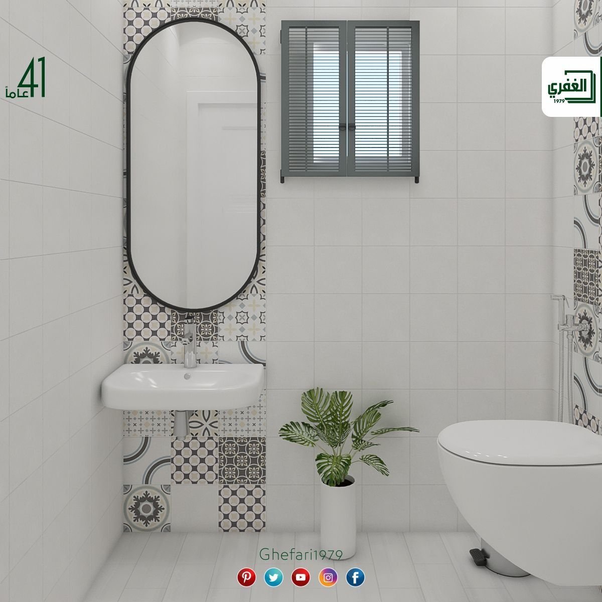 بورسلان أسباني ديكور اندلسي للاستخدام داخل الحمامات المطابخ اماكن اخرى للمزيد زورونا على موقع الشركة Https Round Mirror Bathroom Bathroom Mirror Home Decor